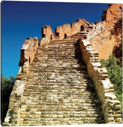 Great Wall of China VI Canvas Art Print
