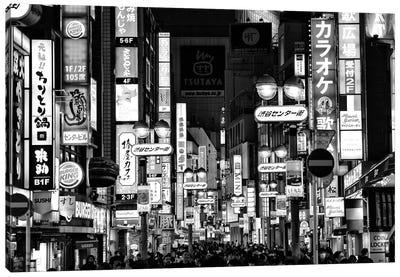 Shibuya Tokyo Canvas Art Print