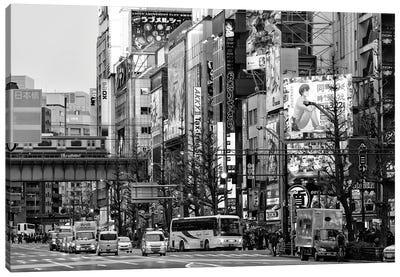 Tokyo Akihabara Canvas Art Print