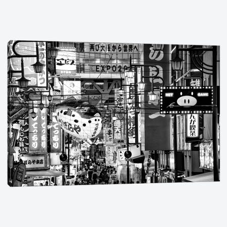 Osaka City Canvas Print #PHD1298} by Philippe Hugonnard Canvas Artwork
