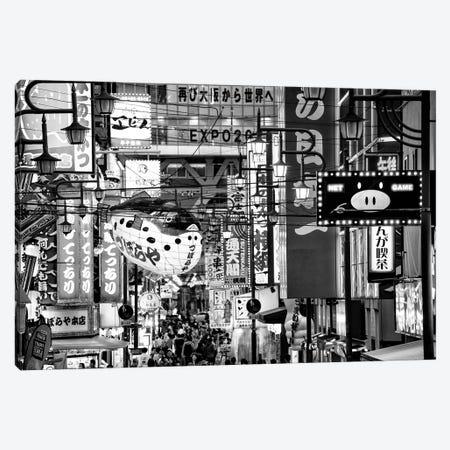 Osaka City Canvas Print #PHD1298} by Philippe Hugonnard Canvas Artwork