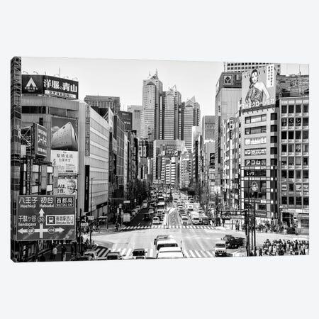 Tokyo City Canvas Print #PHD1300} by Philippe Hugonnard Canvas Wall Art