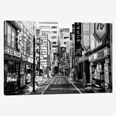 Street Scene Canvas Print #PHD1304} by Philippe Hugonnard Art Print