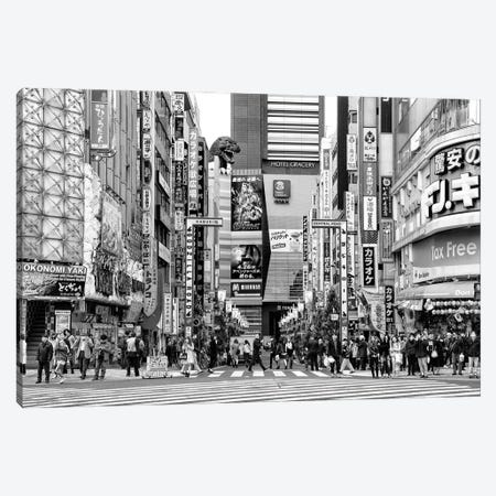 Godzilla Road Canvas Print #PHD1305} by Philippe Hugonnard Art Print