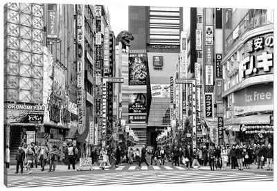 Godzilla Road Canvas Art Print