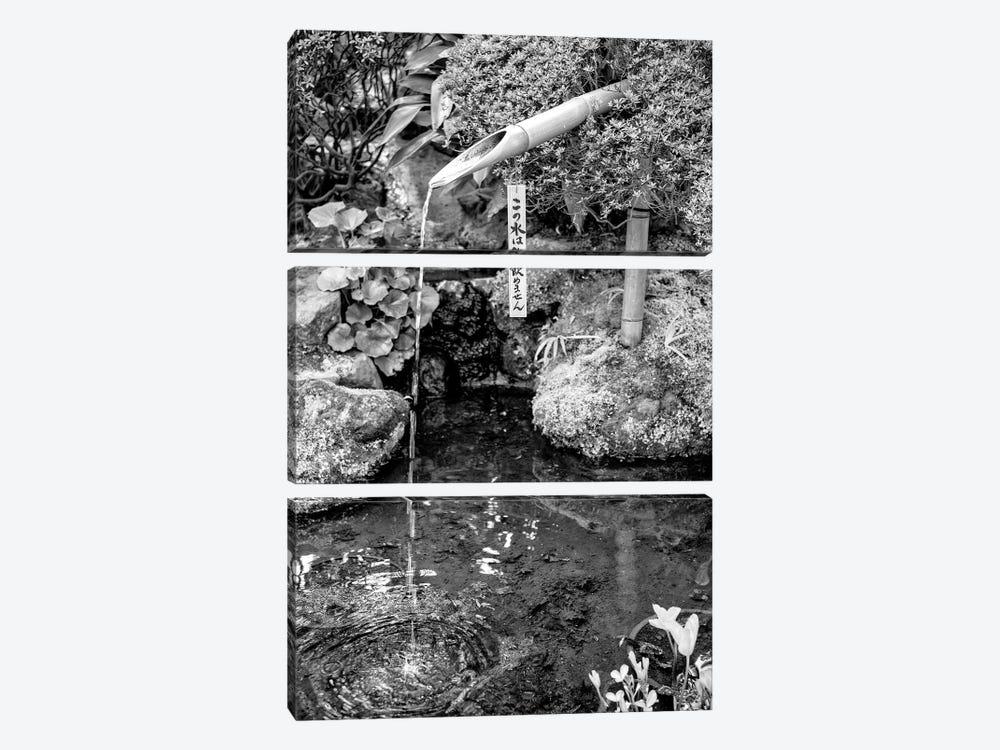 Serenity by Philippe Hugonnard 3-piece Art Print