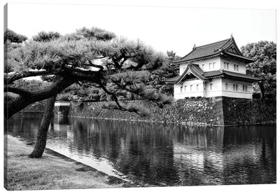 Imperial Palace Canvas Art Print