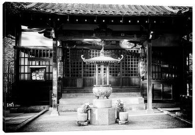Gotokuji Temple Canvas Art Print