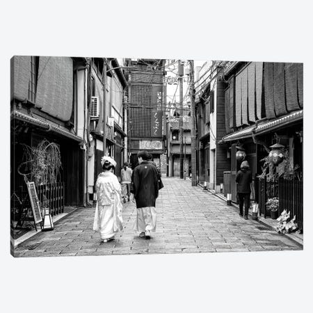 Day In Kyoto Canvas Print #PHD1333} by Philippe Hugonnard Canvas Print