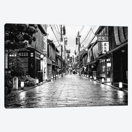 End Of The Day In Kyoto Canvas Print #PHD1338} by Philippe Hugonnard Canvas Print