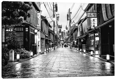 End Of The Day In Kyoto Canvas Art Print