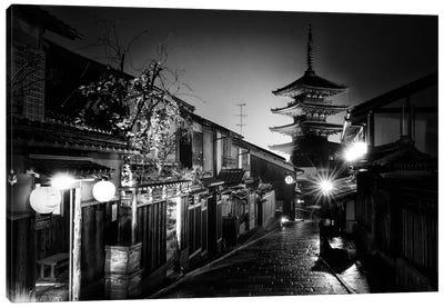 Yasaka Pagoda Kyoto Canvas Art Print