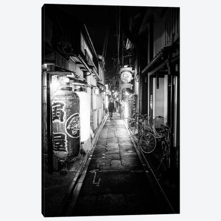Street Scene Kyoto Canvas Print #PHD1347} by Philippe Hugonnard Canvas Print