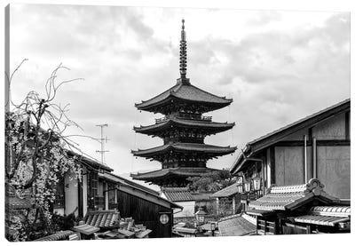 Yasaka Pagoda Canvas Art Print