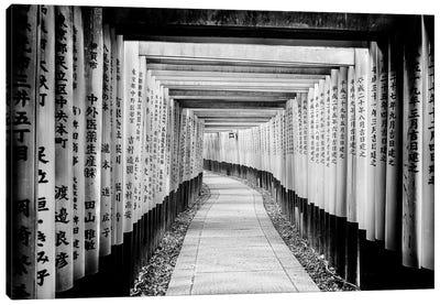 Fushimi Inari Shrine Canvas Art Print