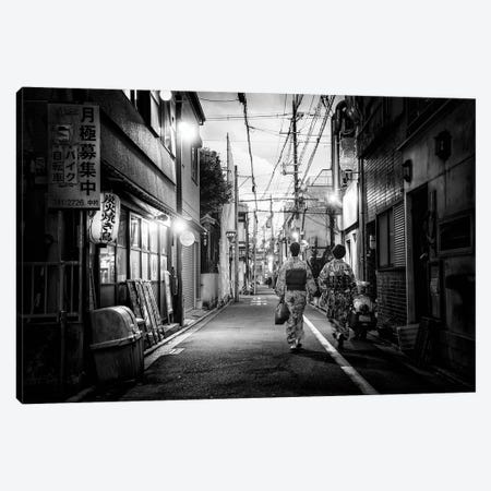 End Of The Day Canvas Print #PHD1375} by Philippe Hugonnard Canvas Artwork