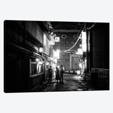 End Of The Night Canvas Print #PHD1378} by Philippe Hugonnard Art Print