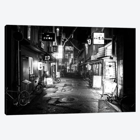 In The Middle Of The Night Canvas Print #PHD1380} by Philippe Hugonnard Canvas Artwork