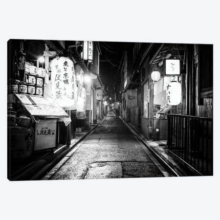 Perspective Canvas Print #PHD1388} by Philippe Hugonnard Canvas Art