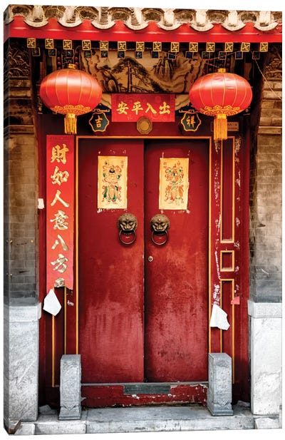 Traditional Red Door Canvas Art Print