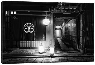 Japanese Restaurant Facade I Canvas Art Print