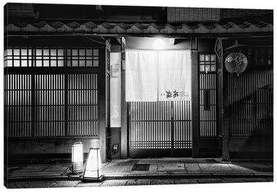 Japanese Restaurant Facade III Canvas Art Print