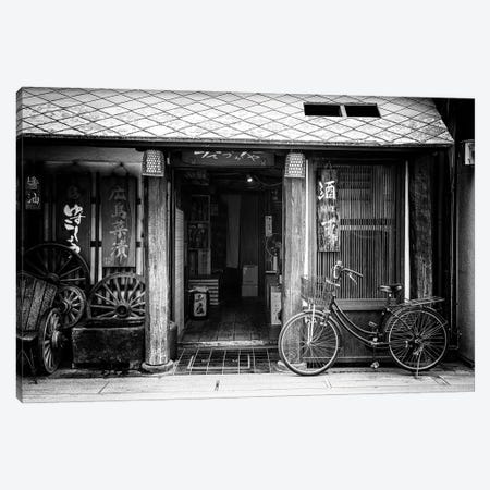 Sake Shop Canvas Print #PHD1413} by Philippe Hugonnard Canvas Art
