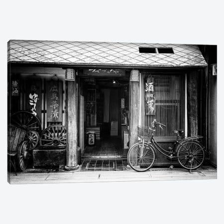 Sake Shop Canvas Print #PHD1413} by Philippe Hugonnard Canvas Art