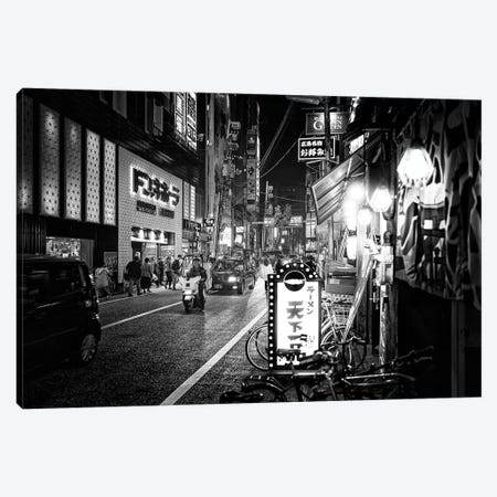 Street Scene Hiroshima I Canvas Print #PHD1418} by Philippe Hugonnard Canvas Wall Art