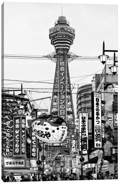 Shinsekai Osaka Canvas Art Print