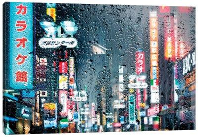 Behind The Window - Shibuya Tokyo Canvas Art Print