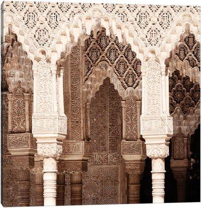 Arabic Arches in Alhambra II Canvas Art Print