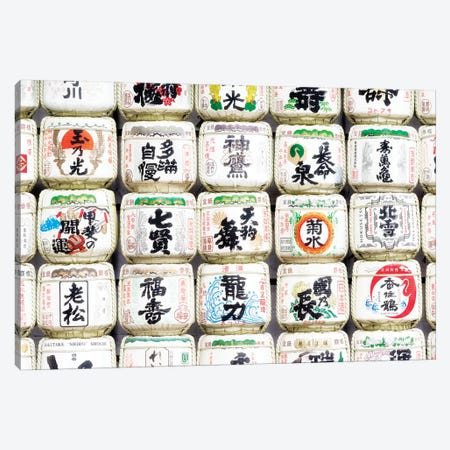 Japanese Sake Canvas Print #PHD812} by Philippe Hugonnard Canvas Print