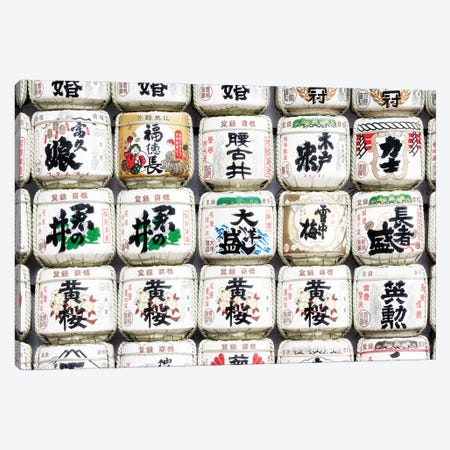 Japanese Sake I Canvas Print #PHD813} by Philippe Hugonnard Canvas Print