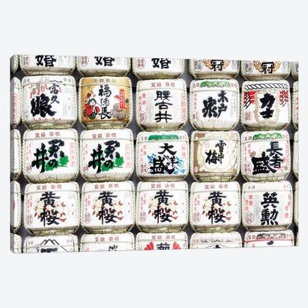 Japanese Sake I Canvas Print #PHD813} by Philippe Hugonnard Canvas Print