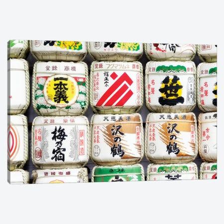 Japanese Sake II Canvas Print #PHD814} by Philippe Hugonnard Canvas Wall Art