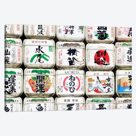 Japanese Sake III Canvas Print #PHD815} by Philippe Hugonnard Canvas Artwork