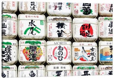Japanese Sake III Canvas Art Print
