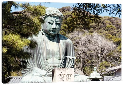 Kamakura Great Buddha III Canvas Art Print