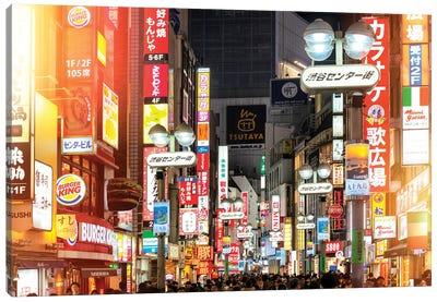 Tokyo Night Canvas Art Print