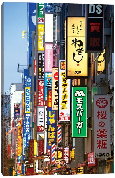 Tokyo Signs Of The City Canvas Art Print