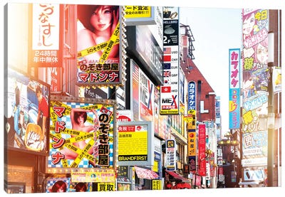 Tokyo Street Scene Canvas Art Print