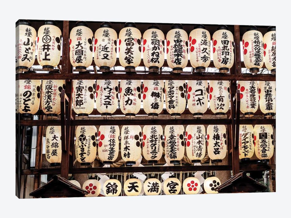 Japanese Lanterns by Philippe Hugonnard 1-piece Canvas Wall Art