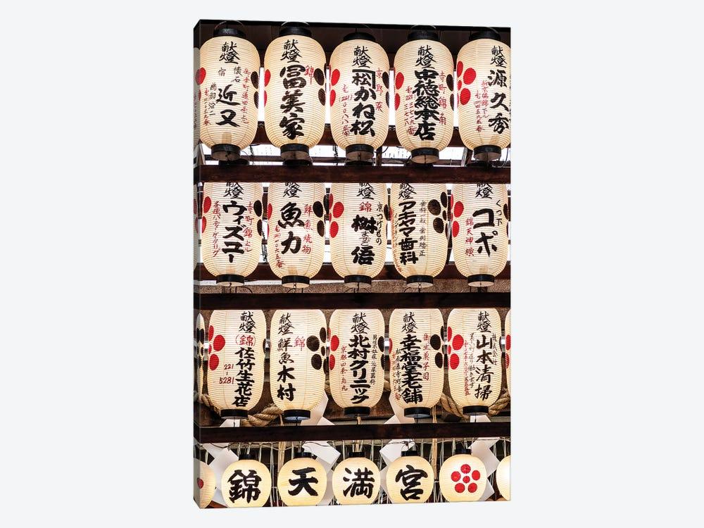 Japanese Lanterns II by Philippe Hugonnard 1-piece Canvas Art Print