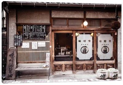 Japanese Restaurant Canvas Art Print