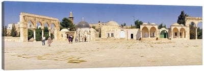 Temple of Rocks, Dome of The Rock, Temple Mount, Jerusalem, Israel Canvas Art Print