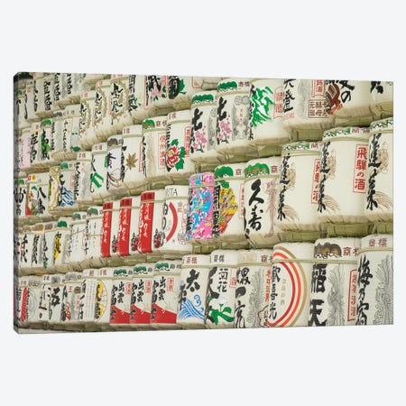 Casks Of Sake Wine Donated By Nationwide Sake Brewer's Association To The Shrine, Meiji Shrine, Tokyo, Japan Canvas Print #PIM14331} by Panoramic Images Canvas Art Print
