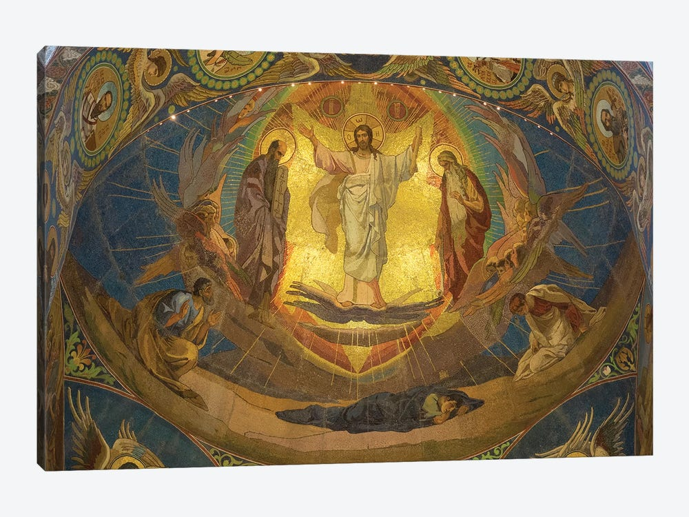 Low Angle View Of Mosaic On Ceiling, Church Of The Savior On Blood, St. Petersburg, Russia by Panoramic Images 1-piece Canvas Print