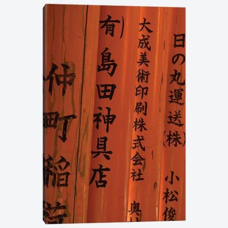 Wishes Carved On Gates At Torii Path, Fushimi Inari-Taisha Temple, Fushimi-Ku, Kyoti Prefecture, Japan Canvas Print #PIM15067} by Panoramic Images Art Print