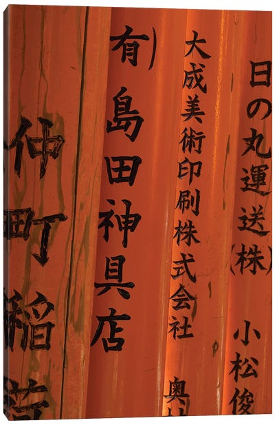 Wishes Carved On Gates At Torii Path, Fushimi Inari-Taisha Temple, Fushimi-Ku, Kyoti Prefecture, Japan Canvas Art Print